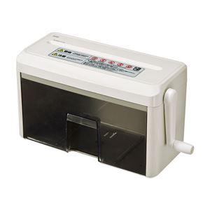 (まとめ)サンワサプライ ハンドシュレッダー PSD-MC2223【×2セット】