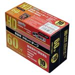 (まとめ)磁気研究所 HIDISC カセットテープ 60分 10本パック HDAT60N10P2【×5セット】