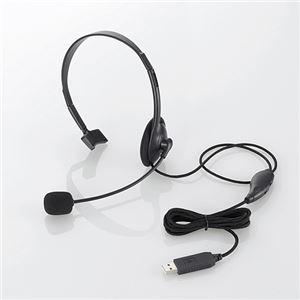 (まとめ)エレコム USBヘッドセット(片耳小型オーバーヘッドタイプ) HS-HP21UBK【×2セット】