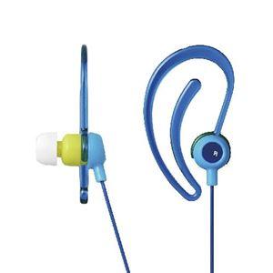 エレコム スポーツ向け耳栓タイプステレオヘッドホン EHP-SPIN200BU【×5セット】 h01