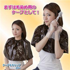 (まとめ)旭電機化成 ケープ&キャップ 809868【×5セット】