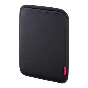(まとめ)サンワサプライ スリップインケース PDA-IPAD63BK【×3セット】