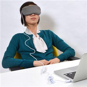 (まとめ)サンコー USBあったかアイマスク おやすみタイマー付き USBEYEW4【×2セット】