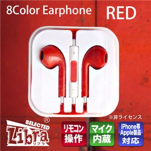 Libra iPhone用リモコンマイクイヤホン レッド LBR-AEPRD【×10セット】 h01