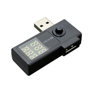 (まとめ)ミヨシ QC2.0対応 USB電圧・電流チェッカー STE-01/BK【×3セット】