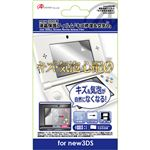(まとめ)アンサー new 3DS用 「液晶保護フィルム キズ修復&空気ゼロ」 ANS-3D057【×5セット】