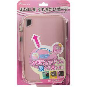 (まとめ)アンサー 3DS LL用 「すれちがいポーチ」 (ピンク) ANS-3D048PK【×3セット】