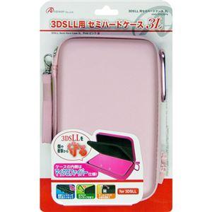 (まとめ)アンサー 3DS LL用 「セミハードケース 3L」 (ピンク) ANS-3D026PK【×3セット】