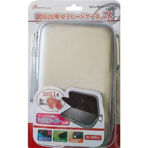 (まとめ)アンサー 3DS LL用 「セミハードケース 3L」 (シルバー) ANS-3D026SV【×3セット】 - 拡大画像