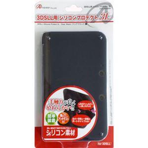 (まとめ)アンサー 3DS LL用 「シリコンプロテクト 3L」 (クリアブラック) ANS-3D030BK【×5セット】