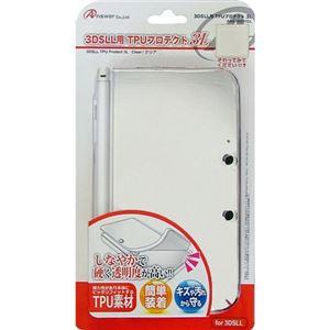 (まとめ)アンサー 3DS LL用 「TPUプロテクト 3L」 (クリア) ANS-3D031CL【×3セット】 - 拡大画像