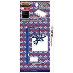 (まとめ)ジュピター 3DS LL用 マスコットタッチペンforニンテンドー3DSLL(ゲンシカイオーガ) P063【×5セット】