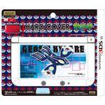 (まとめ)ジュピター 3DS LL用 ハードカバーforニンテンドー3DSLL(ゲンシカイオーガ) P058【×5セット】