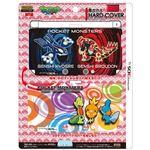 (まとめ)ジュピター 3DS LL用 着せかえハードカバーforニンテンドー3DSLL(同心円) P061【×5セット】
