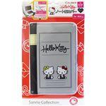 (まとめ)キャリバー 3DS LL用 「ハローキティ ノート型カバー」 (グレー) 3DLNC-GR【×2セット】の画像