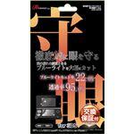 (まとめ)アンサー 3DS用「ブルーライトカット 自己吸着フィルム」 ANS-3D036【×3セット】