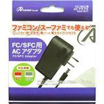 (まとめ)アンサー FC/SFC「ACアダプター」 ANS-H017【×5セット】