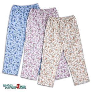 昭光プラスチック製品 欲しかったパジャマの下 3色組 3L 8091674【×2セット】 f05