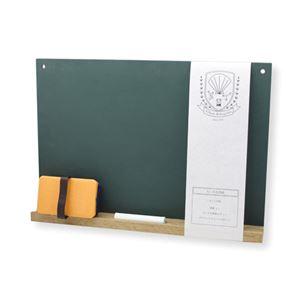 (まとめ)日本理化学工業 ちいさな黒板 緑 SB-GR【×3セット】