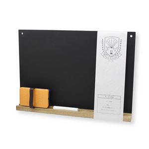 (まとめ)日本理化学工業 ちいさな黒板 黒 SB-BK【×3セット】