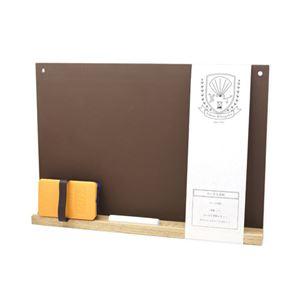 (まとめ)日本理化学工業 ちいさな黒板 茶 SB-BR【×3セット】
