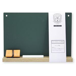 (まとめ)日本理化学工業 もっとちいさな黒板 A5 緑 SB-M-GR【×3セット】