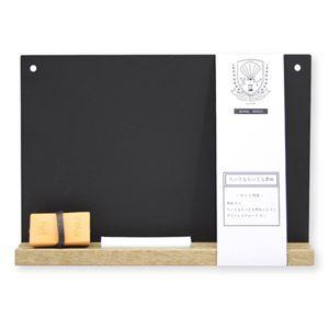 (まとめ)日本理化学工業 もっとちいさな黒板 A5 黒 SB-M-BK【×3セット】