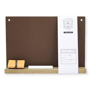 (まとめ)日本理化学工業 もっとちいさな黒板 A5 茶 SB-M-BR【×3セット】