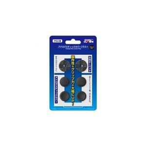 (まとめ)コロンバスサークル PS4用アナログスティックカバープラス ブラック CC-P4AS-BK【×10セット】