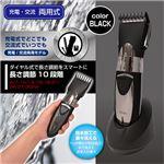 (まとめ)マクロス オーランズ ウォッシャブルヘアカッター 黒 MEBM-1BK【×2セット】