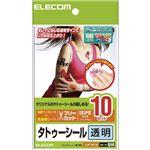 (まとめ)エレコム 手作りタトゥーシール EJP-TAT10【×3セット】の画像