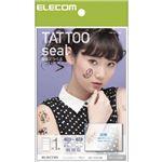 (まとめ)エレコム 手作りタトゥーシール EJP-TATCCS8【×10セット】の画像