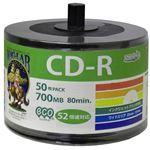 (まとめ)HI DISC CD-R 700MB 50枚エコパック データ用 52倍速対応 白ワイドプリンタブル 詰め替え用エコパック HDCR80GP50SB2【×5セット】