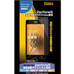 (まとめ)ブライトンネット Zenfone5液晶保護ガラスフィルム表用 BI-ZEN5GLASS【×5セット】