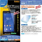 (まとめ)ブライトンネット Xperia(TM)Z3Compact 液晶保護ブルーライトカットガラスフィルム表用 BI-XZ3CPTGLASS【×3セット】