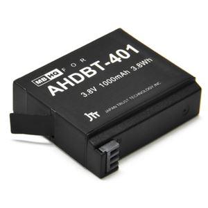 (まとめ)日本トラストテクノロジー GoPro HERO4用互換バッテリー MBH-AHDBT-401【×3セット】 h01