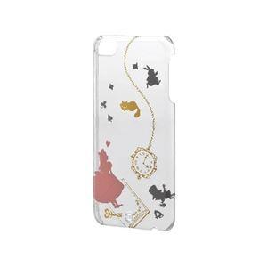 (まとめ)エレコム iPod touch 2015/シェルカバー/アップルテクスチャー/レディース(アリス) AVA-T15PVT2【×3セット】