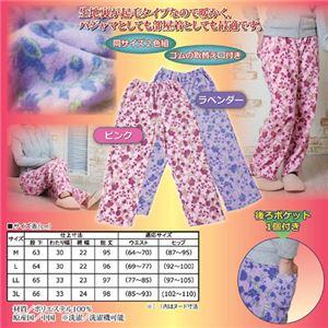(まとめ)昭光プラスチック製品 欲しかった裏起毛パジャマの下2色組 L 8102072【×2セット】