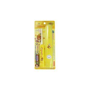 (まとめ)ハピカ リラックマ電動歯ブラシ イエロー DBM-5Y(RK)【×5セット】