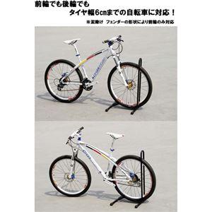 (まとめ)ITPROTECH 床置用 L字型 自転車スタンド ブラック YT-BST101/BK【×2セット】