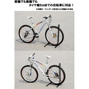 (まとめ)ITPROTECH 床置用 L字型 自転車スタンド シルバー YT-BST101/SL【×2セット】
