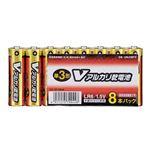 (まとめ)オーム電機 アルカリ乾電池 Vシリーズ 単3形×8本パック LR6S8PV LR6S8PV【×10セット】