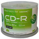 (まとめ)PREMIUM HIDISC 高品質 CD-R 700MB 50枚スピンドル データ用 52倍速対応 白ワイドプリンタブル HDVCR80GP50【×3セット】