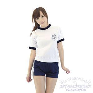 (まとめ)【コスプレ】イマドキ体操服 KA0160NB【×2セット】 - 拡大画像