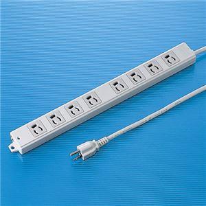 サンワサプライ 工事物件タップ(8個口・3m) TAP-K8-3 h01