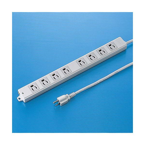 サンワサプライ 工事物件タップ(8個口・3m) TAP-K8-3f00