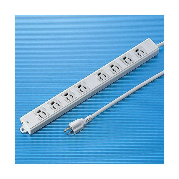 サンワサプライ 工事物件タップ(8個口・3m) TAP-KE8-3f00