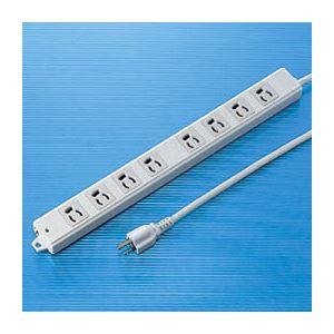 サンワサプライ 工事物件タップ(8個口・5m) TAP-KE8-5 h01