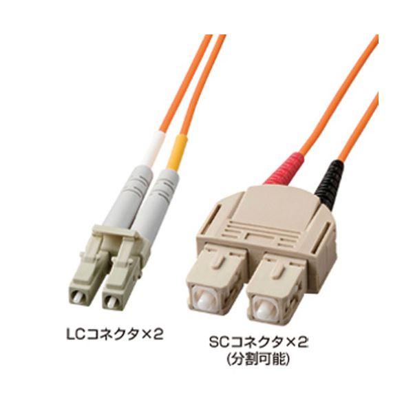 サンワサプライ 光ファイバケーブル3m HKB-LS5-03Kf00