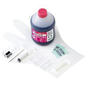 サンワサプライ 詰め替えインク INK-C321M500 h01